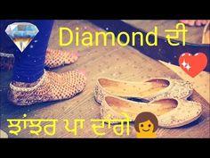 Diamond (WHATSAPP PUNJABI STATUS) Gurnam Bhullar || Latest Punjabi Whatsapp Status 2018 - YouTube