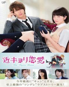 Watch Close Range Love (Movie) online