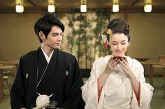 Japanese Shinto Wedding Ceremony