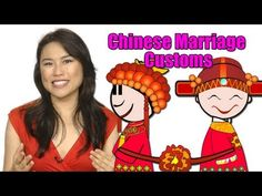 Chinese Wedding Customs (三書六禮 - Three Letters Six Etiquettes) (+playlist) Chinese American, American History, Chinese Marriage, Traditional Chinese Wedding, China Image, Learn Chinese, Wedding Styles, Wedding Ideas, Chinese Culture