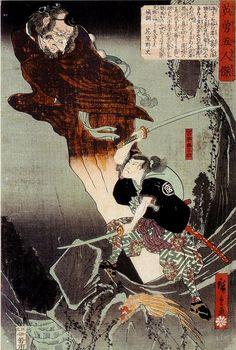 歌川広重:英勇五人傑/宮本無三四 (天狗)Musashi versus Tengu