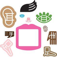 Chinese Character Design: Mandagrams/Phonetikana