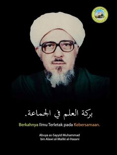Habib Muhammad Bin Alwi Bin Abbas Al Maliki Al Hasani Islamic Quotes Wallpaper, Sufi, Alhamdulillah, Muhammad, Quran, Choices, Holy Quran