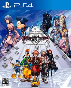 Kingdom Hearts HD 2.8 Final Chapter Prologue Box Art Revealed