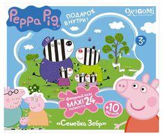 Пазл супер-макси «семейка зебр»peppa pig