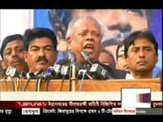 BD Live Bangladesh News Today 6 January 2016 Bangla Live TV News