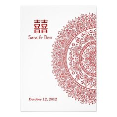 Invitation: Chinese Double Happiness wedding invitation, with a rangoli/vine pattern in place of the porcelain