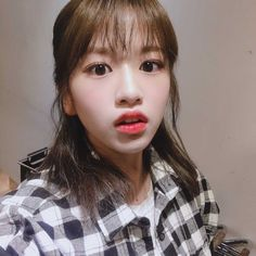 Yu Jin, Japanese Girl Group, Kim Min, Extended Play, Starship Entertainment, The Most Beautiful Girl, Her Smile, The Wiz, One Pic