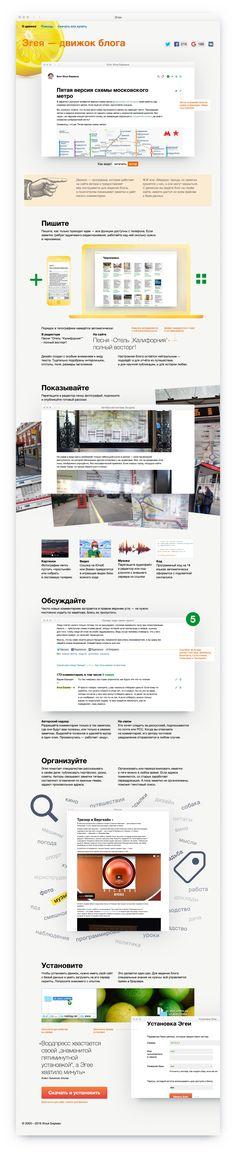 website-screenshot@2x.jpg (1776×8688)