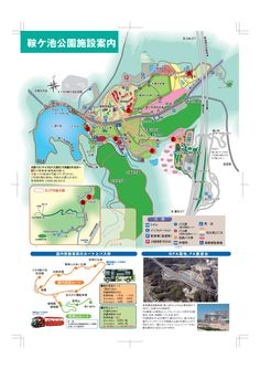 鞍ヶ池公園マップ