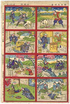 Omocha-e : Newly Published Hanasaka Jiijii (The Story of the Old Man Who Made Withered Trees to Blossom) by Tanesada / 新版花咲爺 種貞