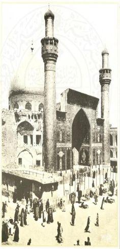 العتبة العلوية المقدسة - صور قديمة Old Photos, Vintage Photos, Mekkah, Imam Ali, Baghdad, Mirror Image, Mosque, Taj Mahal, Religion