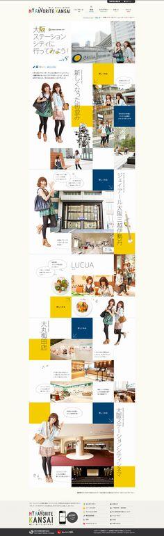 【特集Vol.8】大阪ステーションシティに行ってみよう!:マイ・フェイバリット関西.png