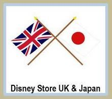 As we have noted before , the potential impact of the Cypriot bailout has the capacity to extend well beyond what would be expected of a c. Disney Store Uk, Japan, News, Japanese