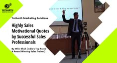 Sales Quotes, Sales People, Training Programs, Enough Is Enough, Motivational Quotes, Success, Fire, India, Marketing