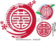 Double Happiness Symbol - stock vector