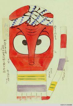 Octopus kite, Niigata prefecture (1932)
