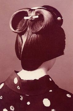 Ichogaeshi - Inverted Maidenhair Leaf Hairstyle 1910s by Blue Ruin1 on Flickr.