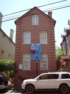 Eta Sigma Chapter House - College of Charleston (Charleston, SC)
