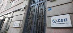 Μείωση φόρων άρση των capital controls και έξοδο στις αγορές ζητά ο ΣΕΒ