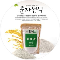 SU MI JI IN provides healthy and premium quality soonja sunsik powder and heated cereal powder in Korea. The sooja sunsik powder is highly recommended for office workers who skip breakfast and are on a diet. Contact them or visit their website to know more about their products.
