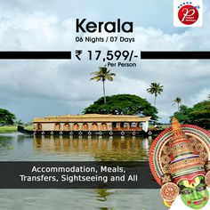 Looking for #KeralaTour and Travel Packages 2015 #ParasHolidays offers great deals on all inclusive tour packages in #KeralaTourPackages while planning your vacation.