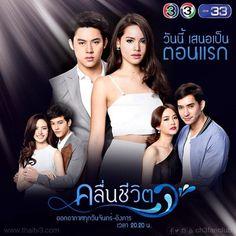17 Best Thailand Drama images in 2017 | Drama, Thai drama