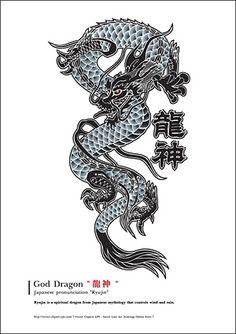 Chinese Dragon Tattoos  Tattoos  Zimbio Tattoos   tattoos picture chinese dragon tattoo