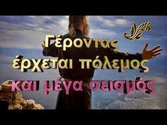 Prayer For Family, Prayers, Faith, Youtube, Memes, Life, Universe, Prayer For My Family, Prayer