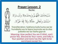 Prayer recitation. Islam
