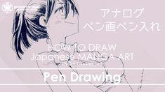 アナログペン入れ動画 | 漫画絵の描き方