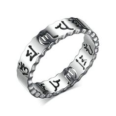 MoAndy 5MM Stainless Steel Hollow Out Om Mani Padme Hum Men's/Women's Rings Size 9 ** Want to know more, click on the image.