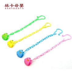 Baby Chupeta Accessories Of Pacifier Clips Plastics Baby Product Cartoon Animal Multi Chain To Prevent From Falling