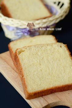 Coco's Sweet Tooth ......The Furry Bakers: QQ 糯米面包 QQ Rice Bread Loaf