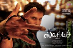 Sketch, tamil, movie, first look, hd, poster, gallery