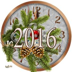 Happy 2016 Gif Quote new year happy new year new years quotes new year quotes happy new year quotes happy new years quotes new year gifs 2016 happy new years quotes for friends happy new years quotes to share 2016 quotes quotes for the new year inspirational new year quotes