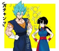 ♡෴ from the story ��GoChi Doujinshi��✅ by XxE_GochixX (�) with 389 reads. Dragon Z, Dragon Ball Gt, Chi Chi, Broly Movie, Gogeta And Vegito, Dbz Memes, Doujinshi, Db Z, Drawings