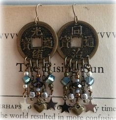 Chinese Coin Earrings Chinese Coin Jewelry Good by SeekingEmber