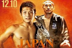 Boxing results from Tokyo, Japan and Canberra, Australia World Boxing, Is 61, First Round, Referee, Boxing News, Tokyo Japan, Two By Two