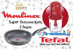 Αυτή τη φορά συνεργαζόμαστε με το shopforhome.gr και σας προσφέρουμε δύο super χρήσιμα, super πολύτιμα δώρα για κάθε νοικοκυριό!