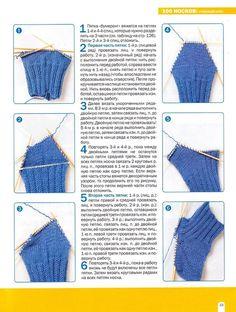 trendy knitting gloves tutorial patterns - Her Crochet Knitting Stitches, Knitting Socks, Baby Knitting, Knitting Patterns, Knitted Slippers, Knitted Gloves, Crochet Baby Poncho, Knit Crochet, Diy Crafts Crochet