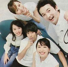 いいね!1,323件、コメント3件 ― はーこさん(@todaerilove)のInstagramアカウント: 「なんかコードブルーメンバーて見てて落ち着くよね みんな貫禄がある!!笑 この戸田ちゃんすごい可愛いんだけど❤️ 加工したらめっちゃボカしみたいになっちゃった笑笑 #コードブルー #戸田恵梨香…」 Coffee Prince, Guy Names, Love, Aragaki Yui, Crochet Patterns, Japanese, Actors, Guys, Couple Photos