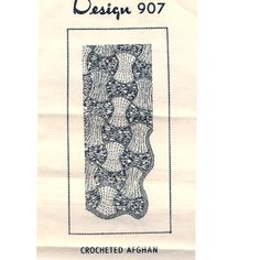 Mail Order Crochet Afghan Pattern - Design 907, for a fun afghan worked in three colors in a bone type motif.