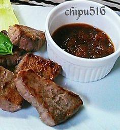 5分超簡単 市販より旨い!ステーキソース by chipu516 [クックパッド] 簡単おいしいみんなのレシピが263万品