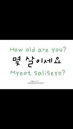 Korean Words Learning, Korean Language Learning, South Korea Culture, Learn Korean Alphabet, Learn Hangul, Language Immersion, Korean Lessons, Korean Quotes, Idioms