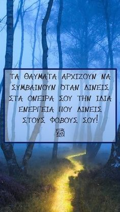 Atlas Of Style Collective How To Better Yourself, Finding Yourself, Smart Quotes, Meaningful Life, All Is Well, Greek Quotes, Career Advice, Self Improvement, Gratitude