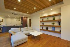 Ceiling Wood Design, False Ceiling Living Room, Okayama, Wood Ceilings, Divider, Architecture, Furniture, Home Decor, Decoration Home