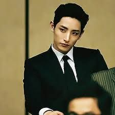 Image result for Lee Soo Hyuk gif