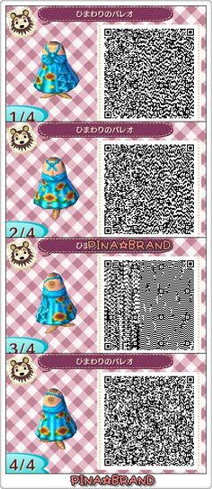 ACNL QR CODE-Blue Summer Dress with Sunflowers Animal Crossing Villagers, Animal Crossing Qr Codes Clothes, Totoro, Dream Code, Paper Mario, Coding, Nintendo 3ds, Happy Home Designer, New Leaf