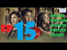 Heard It Through the Grapevine Episode 15 Eng Sub - 풍문으로 들었소 Ep 15 Quali...